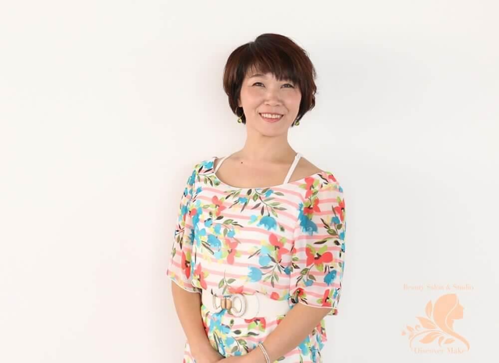 ディスカバーメイク 代表 喜久川由美