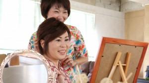 沖縄 メイクスクール メイクアップ プロスクール