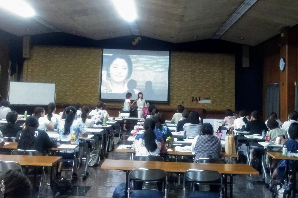 沖縄 メイクアップ講座
