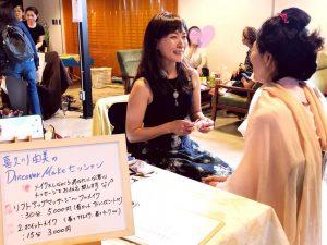 沖縄 メイク
