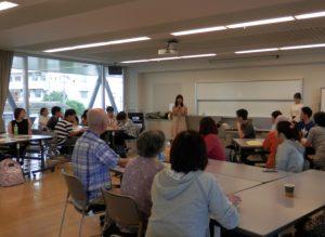 沖縄 メイクアップ講座 福祉施設