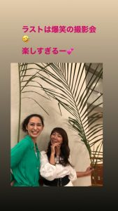沖縄 メイクセラピー